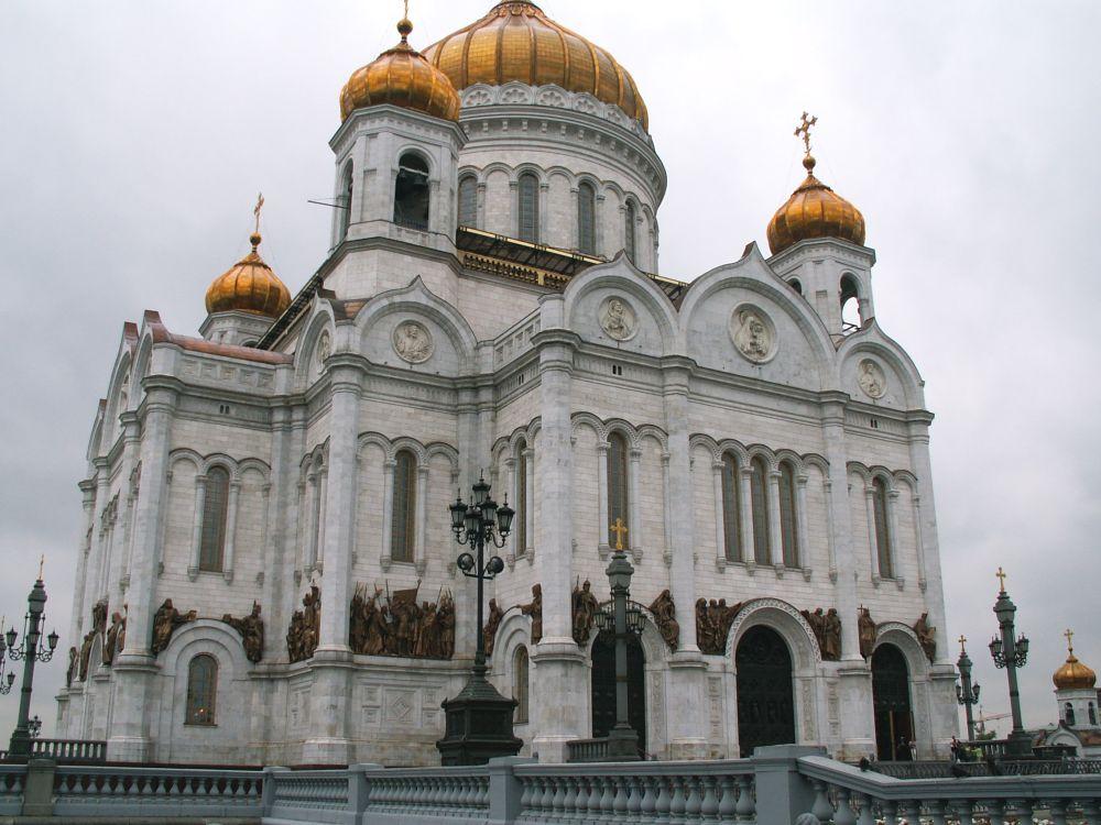 Frelserkatedralen i Moskva