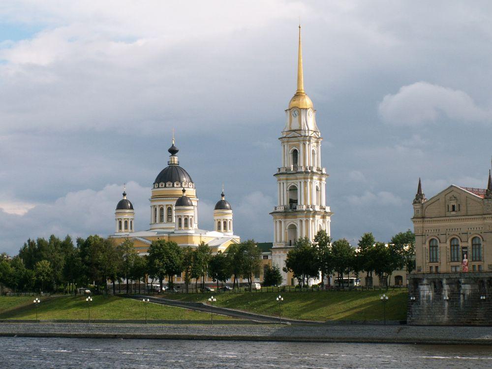 Forbi Rybinsk