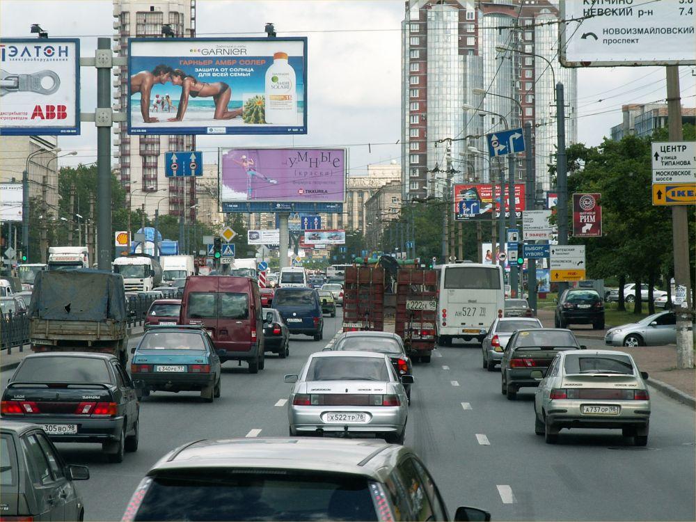 Trafik-og skiltekaos i Sct. Petersborg