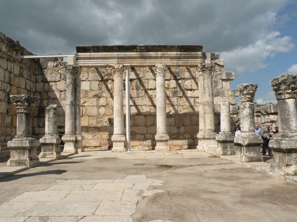 Synagogen i Kapernaum - 2.årh.e.Kr.