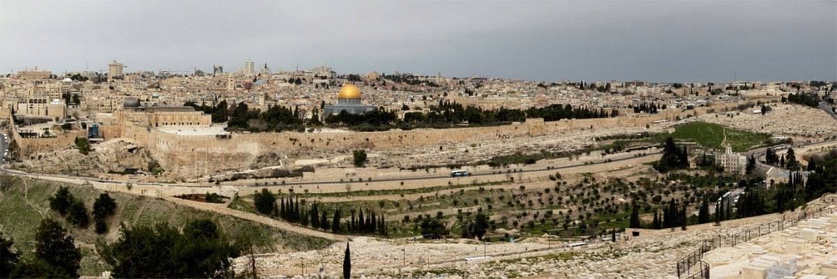 2009 Jerusalem Panorama