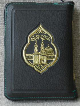 2016-0215-koranen-paa-arabisk